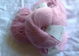rowan fine yarn - charity